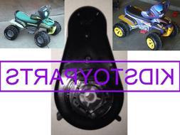 1x NEW 8T 3A 3B POWER WHEELS QUAD RUNNER GEARBOX GEN 3 UPGRA