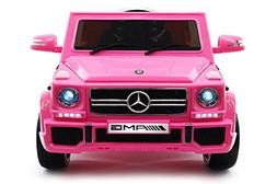 2019 Girls Holiday Mercedes Benz G Wagon Best Present Ride O