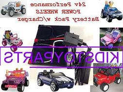 24 Volt Conversion Kit Power Wheels Ride on Jeep Trucks Car