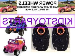 """19T POWER WHEELS #7R GEARBOX WRANGLER JEEP WITH 10 3/4"""" TIR"""