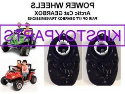 2x new 17t 7r gearbox arctic car