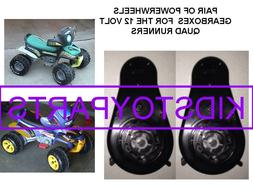 2x NEW 8T 3A 3B POWER WHEELS QUAD RUNNER GEARBOX GEN 3 UPGRA