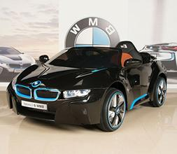 BIG TOYS DIRECT BMW i8 12V Kids Ride On Battery Powered Whee