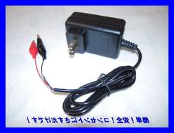 6V Fast Rapid Quick Charger for Power Wheels 6V BLUE Battery