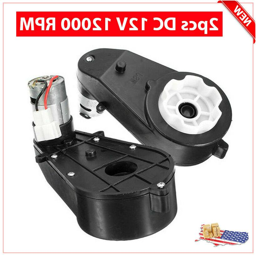 12v power wheels gearbox and motor