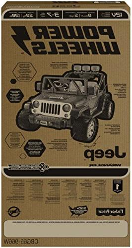 Power Jeep