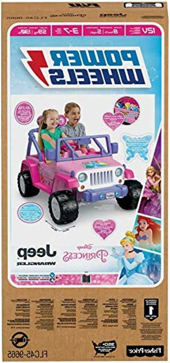 Kids Jeep Wrangler