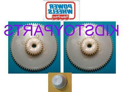 gear 1 2x first gear 7r fits