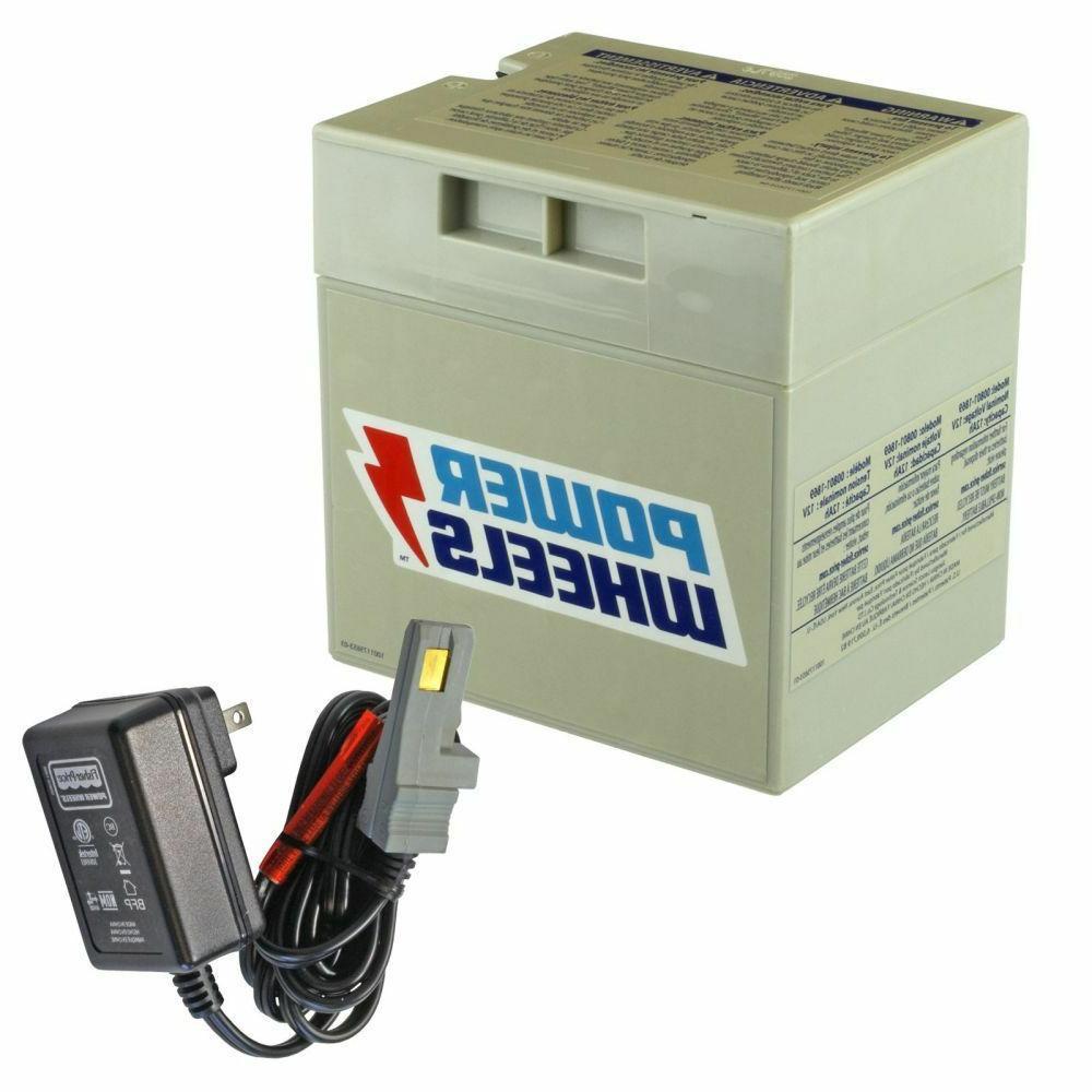 gray battery