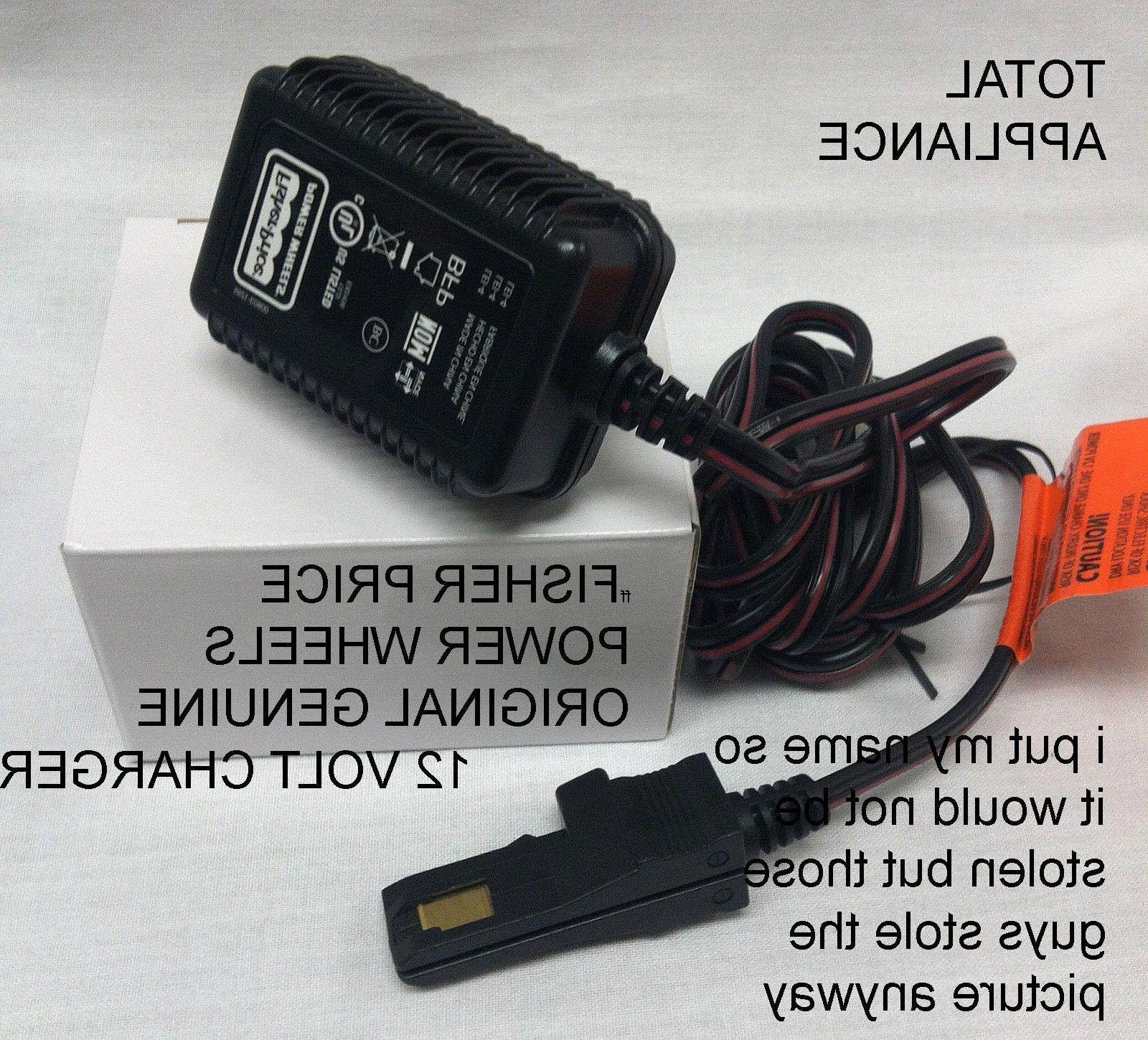 Power Price 12 Volt 12V Battery 00801-0638