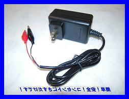 Power Wheels 6V Rapid Fast Charger For Blue Battery    Charg
